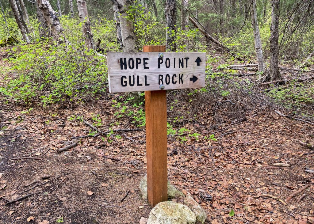 hope point and gull rock trail sign